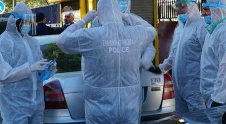 Εντοπίστηκαν 16 συνολικά κρούσματα κορωνοϊού στον οικισμό Ρομά της Νέας Σμύρνης