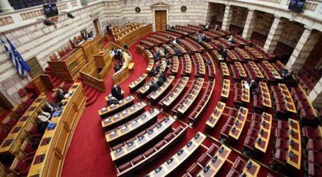 Κατατέθηκε στη Βουλή το νομοσχέδιο του υπουργείου Αγροτικής Ανάπτυξης και Τροφίμων