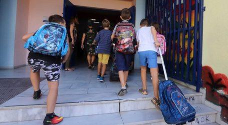 Το πράσινο φως για άνοιγμα των σχολείων αναμένεται να δώσει η επιτροπή των λοιμωξιολόγων
