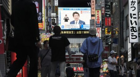 Αίρεται η κατάσταση έκτακτης ανάγκης στο Τόκιο