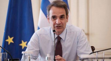 Καλωσορίζουμε την τολμηρή πρόταση της Κομισιόν για πακέτο 750 δισ. ευρώ