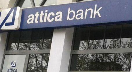 Στο ΤΜΕΔΕ η Attica Bank Properties έναντι € 1,2 εκατ.