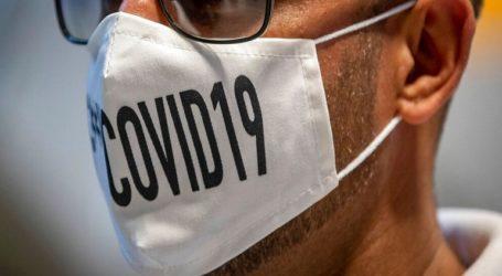 Οι μάσκες μέσα στο σπίτι εμποδίζουν την εξάπλωση του κορωνοϊού στις οικογένειες