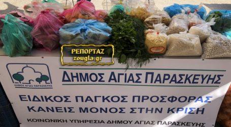 Εγκαινιάστηκε ο «κοινωνικός πάγκος» στις λαϊκές αγορές της Αγίας Παρασκευής για τη συγκέντρωση τροφίμων
