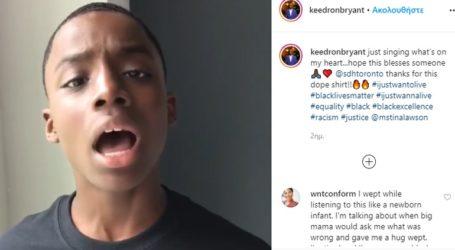 Το νέο viral τραγούδι στις ΗΠΑ από 12χρονο ψάλτη
