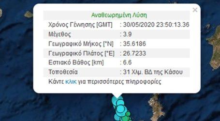 Σεισμική δόνηση 3,9R βορειοδυτικά της Κάσου