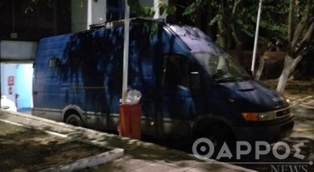 Προφυλακίστηκαν δύο άτομα για σύσταση εγκληματικής οργάνωσης και «ξέπλυμα» βρώμικου χρήματος