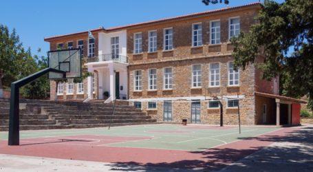 Λειτουργούν εκ νέου τα δημοτικά σχολεία