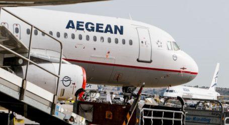 Επέστρεψαν ακόμη 110 Έλληνες με ειδική πτήση από Μόσχα