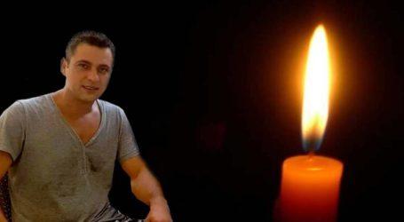Αυτός είναι ο 35χρονος Λαρισαίος αστυνομικός που έχασε τη ζωή του – Ήταν πατέρας ενός παιδιού
