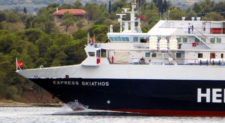 Βόλος: Ελεύθερες οι μετακινήσεις από Δευτέρα στα νησιά – Πότε θα απαγορεύεται η είσοδος των επιβατών στα πλοία
