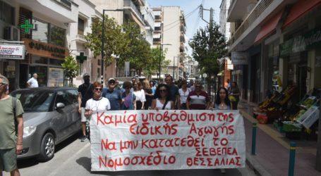 Διαμαρτυρήθηκαν ξανά οι Λαρισαίοι εκπαιδευτικοί (φωτο)