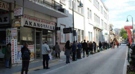 """Λάρισα: Άρση μέτρων με """"ουρές"""" στις τράπεζες και στα καταστήματα κινητής τηλεφωνίας (φωτο)"""