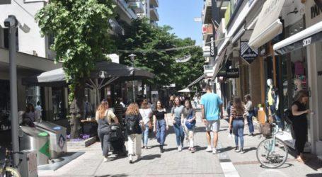 Εμπορικός Σύλλογος Λάρισας: Κλειστά τα καταστήματα του Αγ. Αχιλλίου, ωστόσο προαιρετική η λειτουργία τους