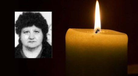 """""""Έφυγε"""" από τη ζωή 67χρονη Λαρισαία"""