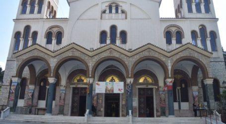 Συνεχίζονται οι δύο Θείες Λειτουργίες στον Ι.Ν. Αγίου Νικολάου