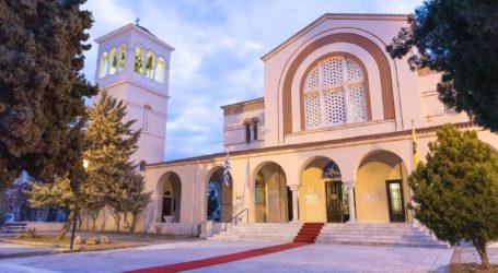 Το πρόγραμμα λειτουργιών στον Ι.Ν. Αναλήψεως του Χριστού Βόλου – Το μήνυμα του π. Δαμασκηνού