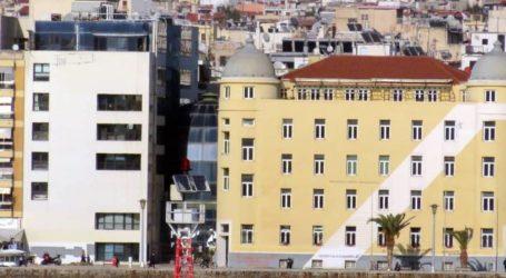 Απόφαση Συγκλήτου του Πανεπιστημίου Θεσσαλίας για τη Διεξαγωγή Εξετάσεων Εαρινού Εξαμήνου