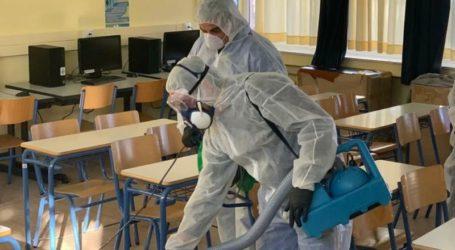 Δήμος Βόλου: Απολύμανση σε 46 σχολικές μονάδες – Αντισηπτικά στις αίθουσες