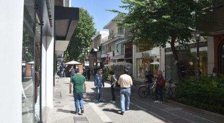 Λάρισα: Υποχρεωτικά κλειστά τα καταστήματα του Αγίου Αχιλλίου με νέα ανακοίνωση Εμπορικού Συλλόγου και ΟΕΒΕΛ