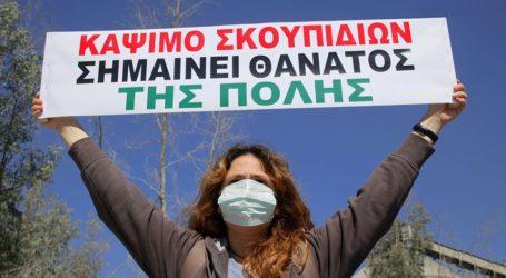 Συλλαλητήριο ενάντια στην καύση σκουπιδιών στον Βόλο διοργανώνεται τον Ιούνιο