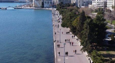 Βόλος: Βόλτα στην παραλία μόνο με επιτήρηση προτείνει ο Ιατρικός Σύλλογος