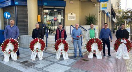 Βόλος:Τίμησαν την Εργατική Πρωτομαγιά τα σωματεία της πόλης [εικόνες]