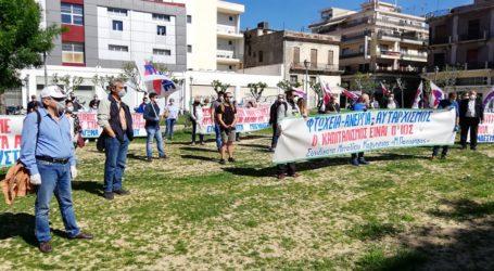 Βόλος: Συγκέντρωση του ΠΑΜΕ για την Εργατική Πρωτομαγιά [εικόνες]