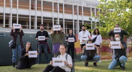 Βόλος: Διαμαρτυρία καλλιτεχνών σε Δημοτικό Θέατρο και Παλαιά Ηλεκτρική [εικόνες]