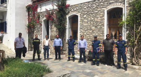 Σκιάθος: Σύσκεψη για την αντιπυρική προστασία του νησιού