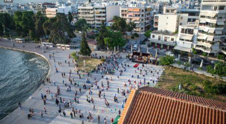Βόλος: Καρέ καρέ ο ιδιαίτερος Μέγας Εσπερινός του Αγ. Κωνσταντίνου – Δείτε 44 φωτογραφίες