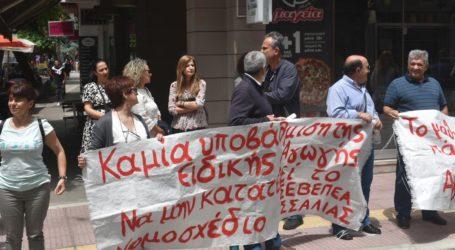 Πλημμύρισε με διαμαρτυρόμενους εκπαιδευτικούς το κέντρο της Λάρισας – Ζητούν απόσυρση του νομοσχεδίου για την παιδεία (φωτό – video)