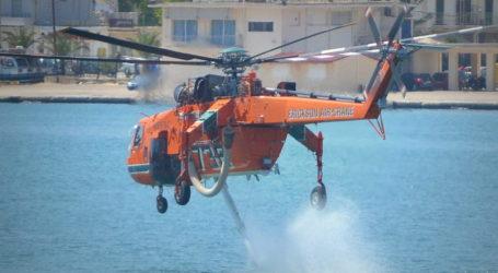 Στον Βόλο ένα από τα εννέα ελικόπτερα Erickson για την αντιπυρική περίοδο
