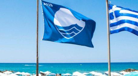 Γαλάζιες σημαίες: Σαρώνει η Μαγνησία – Η λίστα με τις παραλίες