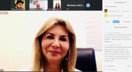 Εξαιρετικά επιτυχής η πρώτη διαδικτυακή συζήτηση της Ζέττας Μακρή με τον Καθηγητή Κώστα Γουργουλιάνη για την πανδημία