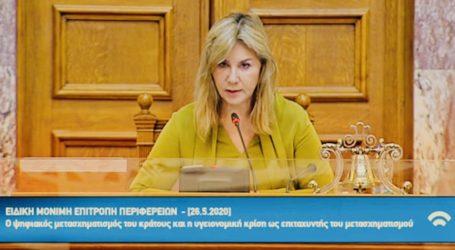 Ζέττα Μακρή: Στόχος της ψηφιακής διακυβέρνησης του κράτους είναι η ενδυνάμωση του πολίτη και όχι η «ψηφιακή επιτήρησή» του