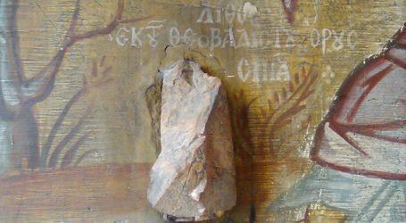 Σε ποια εκκλησία του Βόλου βρίσκεται ο θαυματουργός λίθος της Ιεράς Μονής Όρους Σινά [εικόνες]