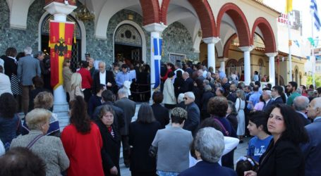 Το πρόγραμμα των εορτασμών του πολιούχου Αγίου Αχιλλίου – Στις 17 Μαΐου ξεκινούν οι θρησκευτικές εκδηλώσεις