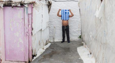 Βόλος: Το παιχνίδι των παιδιών Ρομά στην εποχή της καραντίνας – Δείτε εικόνες