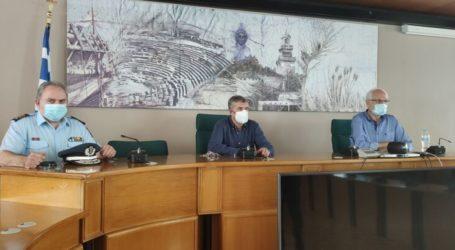 Λάρισα: Σύσκεψη στην Περ. Θεσσαλίας για τη Ν. Σμύρνη – Καλογιάννης: «Συζητιούνται αυστηρότερα μέτρα» (φωτο)