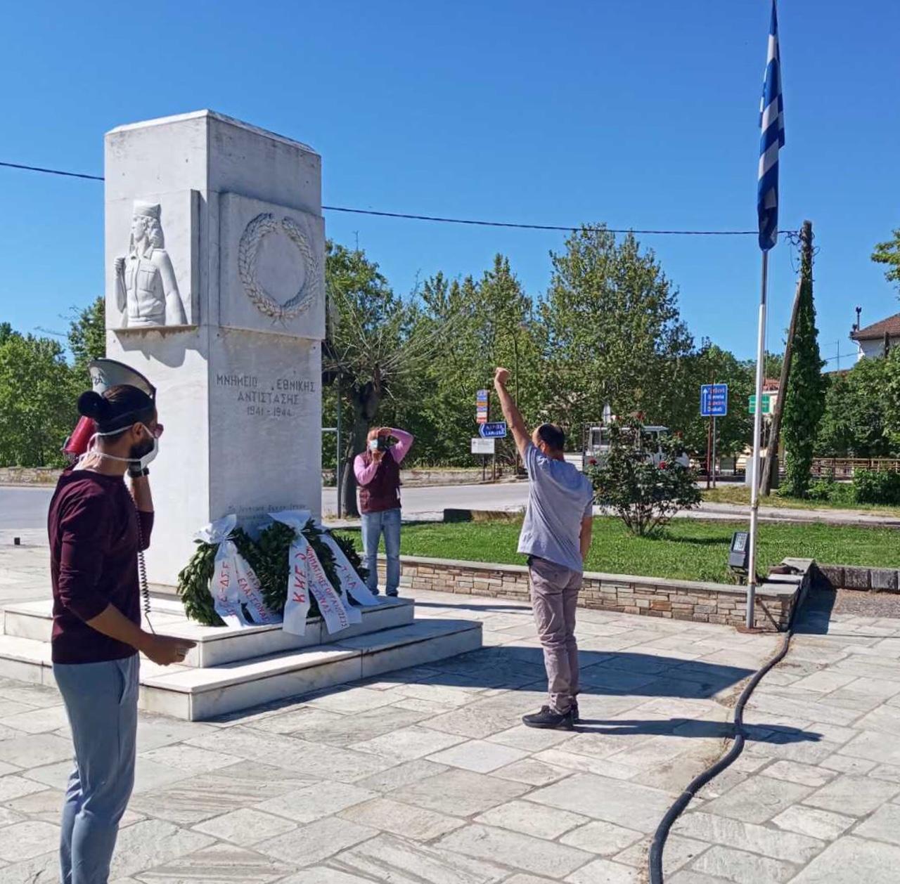 Συμβολική εκδήλωση με κατάθεση στεφάνων για την Πρωτομαγιά στην Ελασσόνα