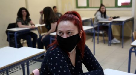 Επιστροφή στα θρανία για τους μαθητές Α' και Β' Λυκείου και Γυμνασίου – Ανοίγουν και τα φροντιστήρια
