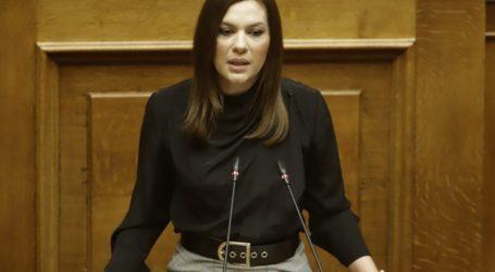 Στέλλα Μπίζιου: Στόχος της κυβέρνησης είναι η αναγέννηση του πολιτισμού στη χώρα μας