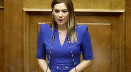 Στέλλα Μπίζιου: Η Ελλάδα είναι Ευρώπη και η ΝΔ εγγυητής της ευρωπαϊκής πορείας της χώρας