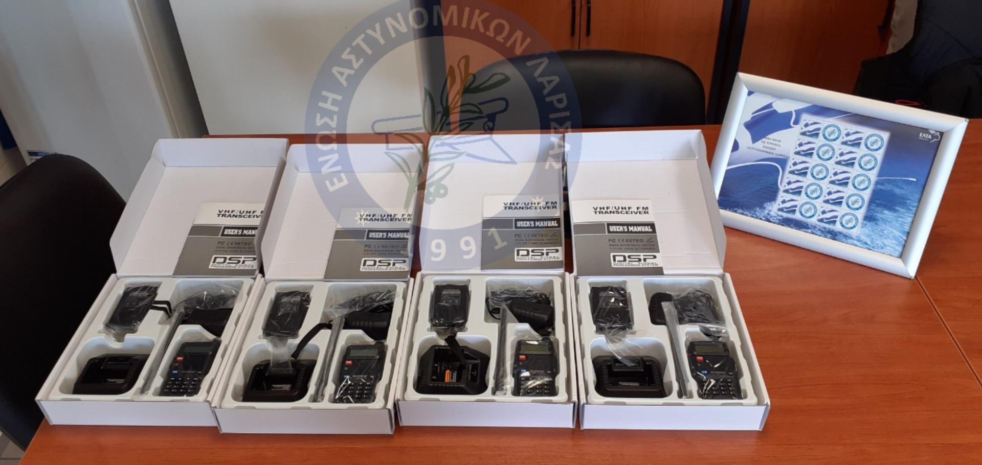 Δωρεά από αστυνομικούς της Αγιάς στην Ένωση Αστυνομικών Λάρισας
