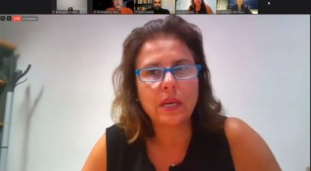 Ενδιαφέρουσα διαδικτυακή συζήτηση για τις κοινωνικές επιπτώσεις της υγειονομικής κρίσης διοργάνωσε το Πανεπιστήμιο Πολιτών στη Λάρισα