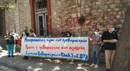 Βόλος: Παράσταση διαμαρτυρίας ενάντια στο εκπαιδευτικό νομοσχέδιο [εικόνες]
