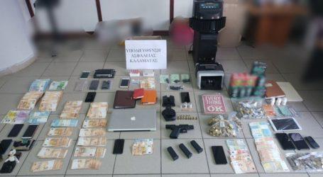 Εξαρθρώθηκε σπείρα 11 ατόμων για ναρκωτικά, εκβιασμούς και ξέπλυμα χρήματος