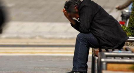 Κραυγή απόγνωσης από εξαμελή οικογένεια στον Βόλο – Η έκκληση για βοήθεια