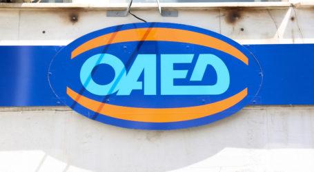 ΟΑΕΔ μακροχρόνια άνεργοι: Παράταση στην υποβολή IBAN στο επίδομα 400 ευρώ
